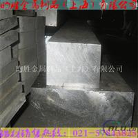2A12   铝板铝棒出厂价    材料2A12铝材