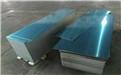5083 铝合金  5083铝板 放心选购