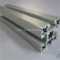 加工鋁型材及<em>鋁</em>產品廠家 工業鋁材加工制作