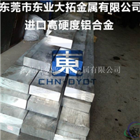 进口6082铝方条