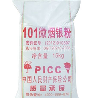 101鋁銀粉鋁粉廠家直銷101鋁銀粉價格優惠