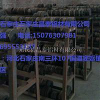 河北温室大棚铝材温室驱动卡型材