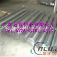 2012高强度铝棒,2A12耐磨铝棒供应价格