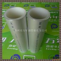 贵州贵阳铝合金衬塑PERT复合管价格