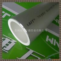 遼寧襯塑管▕阻氧型鋁合金襯PPR復合管價格