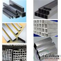 厂家供应外墙装饰型材铝方管产品
