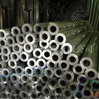 环保无缝6063铝管