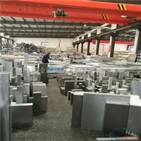 超厚铝板    6082性能用途优直销6082