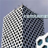 幕墻鋁單板直銷、廠家供應幕墻單板