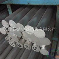 天津7075进口铝棒-7075铝棒切割供应