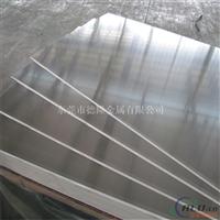 供应1060-O态铝板A1060工业纯铝铝棒铝带