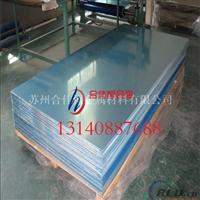 现货7075T6超薄贴膜铝板