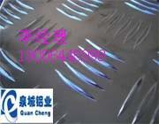 花紋鋁板 五條筋花紋鋁板