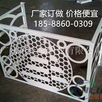 空調穿孔鋁合金外機罩廠家價格