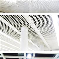 防腐铝格栅天花 隔热格栅吊顶 铝合金格栅