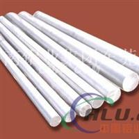 6063-T6超硬铝棒 现货供应