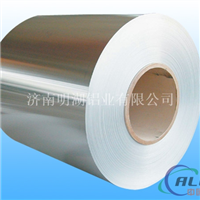 山东铝材供应商最全的铝卷厂家为您直供铝卷