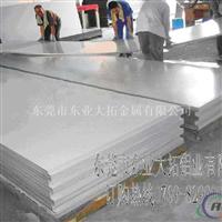 耐高溫6101鋁板 高熔點6101鋁板