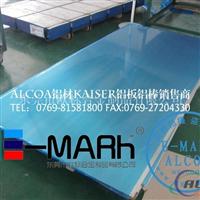QC-7拉丝铝板