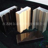 供应大截面工业铝型材 铝合金电泳仿铜拉丝