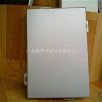 氟碳铝单板生产厂家-优质铝单板生产厂家