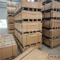 优质铝钛合金 5083耐腐蚀船舶铝板