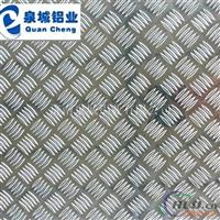 防滑铝板花纹铝板 五条筋铝板 指针花纹