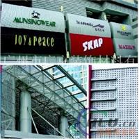 铝单板幕墙板各种大厦外墙装修建材