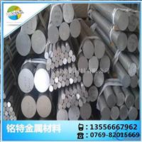 可提供材质书6063T6铝棒   6063铝棒