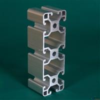 专业定做工业流水线铝型材 设备框架铝材