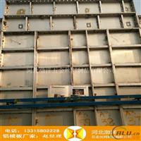 铝合金快拆建筑模板体系