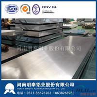 6061模具铝板  明泰厂家直销