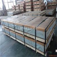 铝锰合金 5083铝板价格