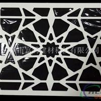 富騰鏤空雕花藝術鋁板廠家行業領先