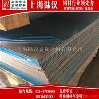 LY12 5052 7075 6061铝板 厚度1mm~560mm等