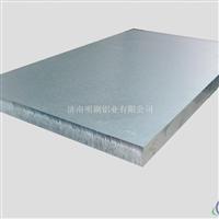 1050铝板 3003铝板 5052铝板 5052铝板