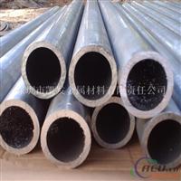 现货供应151.5mm铝管 6061铝合金管