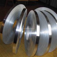 可定制尺寸铝带加工