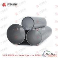 興發鋁材廠家直銷6061鋁管材