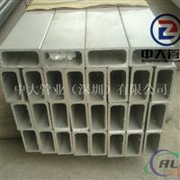 供应铝方管 6063铝方管 挤压铝管 方形铝管
