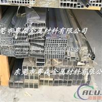 6063国标铝方管 桌椅用铝方管 方管厂家