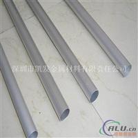 现货供应6063铝合金圆管 131.0mm铝管
