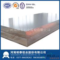 明泰专业供应6082铝板