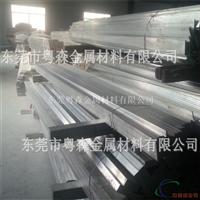 散热器专用6061-T6铝排 国标铝排 环保铝排