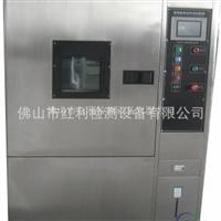 恒温恒湿机高低温试验箱老化实验箱