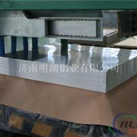 长春5052铝合金板供应商为您直供铝合金板