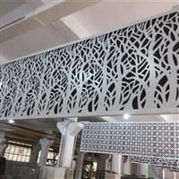 完美的雕花铝单板引领时尚潮流