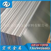 5005A铝合金环保5005A铝板5005花纹铝板