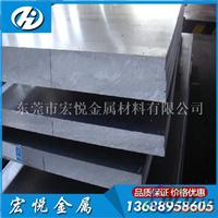 现货供应国标5A02铝合金 5A02防锈铝板