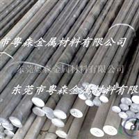 2024鋁棒批發 進口鋁棒供應商